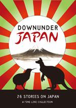 Downunder Japan